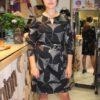 K-Design Dress O416 P783